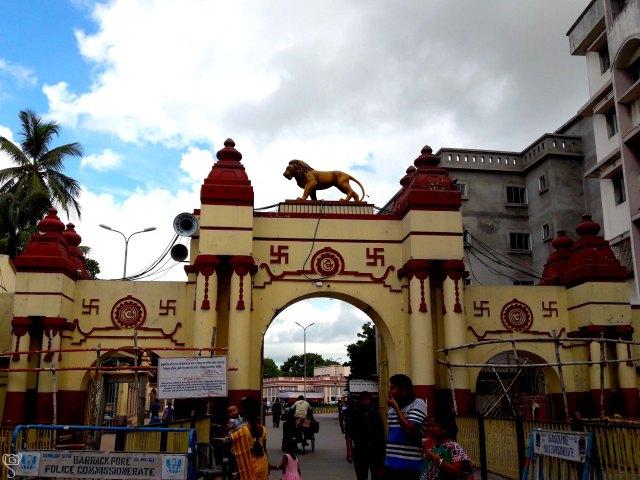 The 'Singadwar'