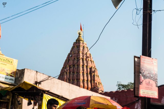 The Mahakaleshwar Temple from some corner