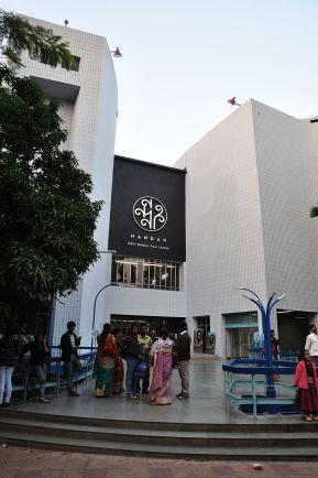 Nandan P.C: https://en.wikipedia.org/wiki/Nandan_(Kolkata)
