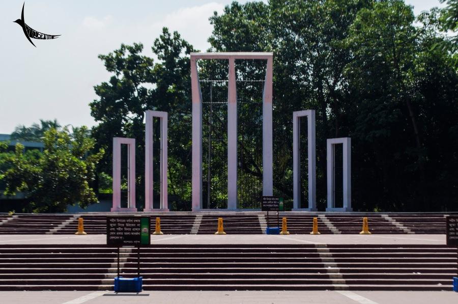 Sahid Minar