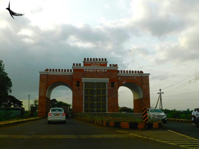 Some gate on the way