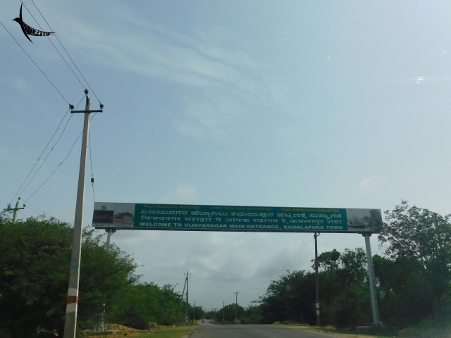 Welcome to Kamlapur