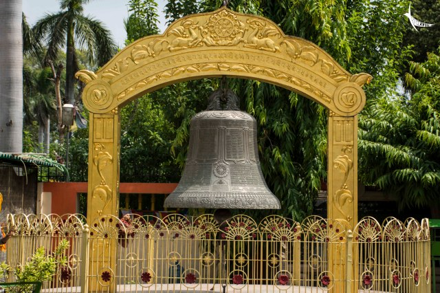 Huge bell with inscription