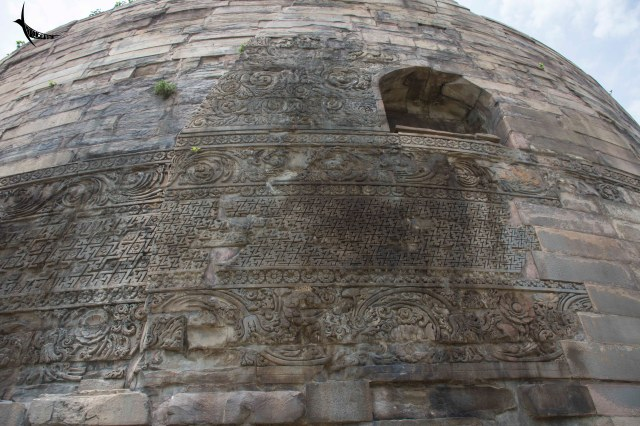 The wall of the Dhamek Stupa