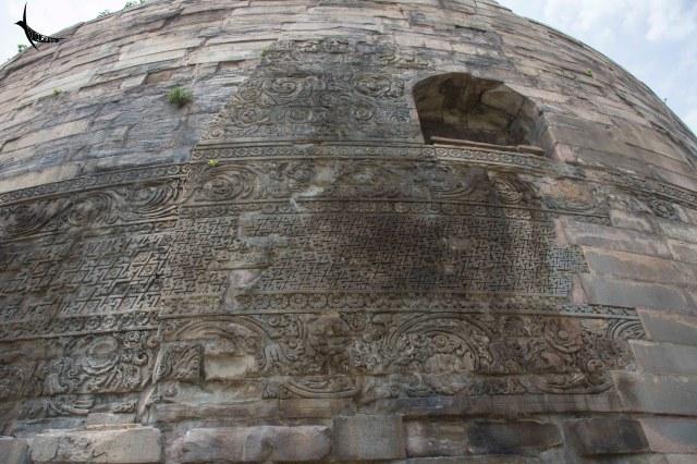 The wall of the Dhamek Stupa