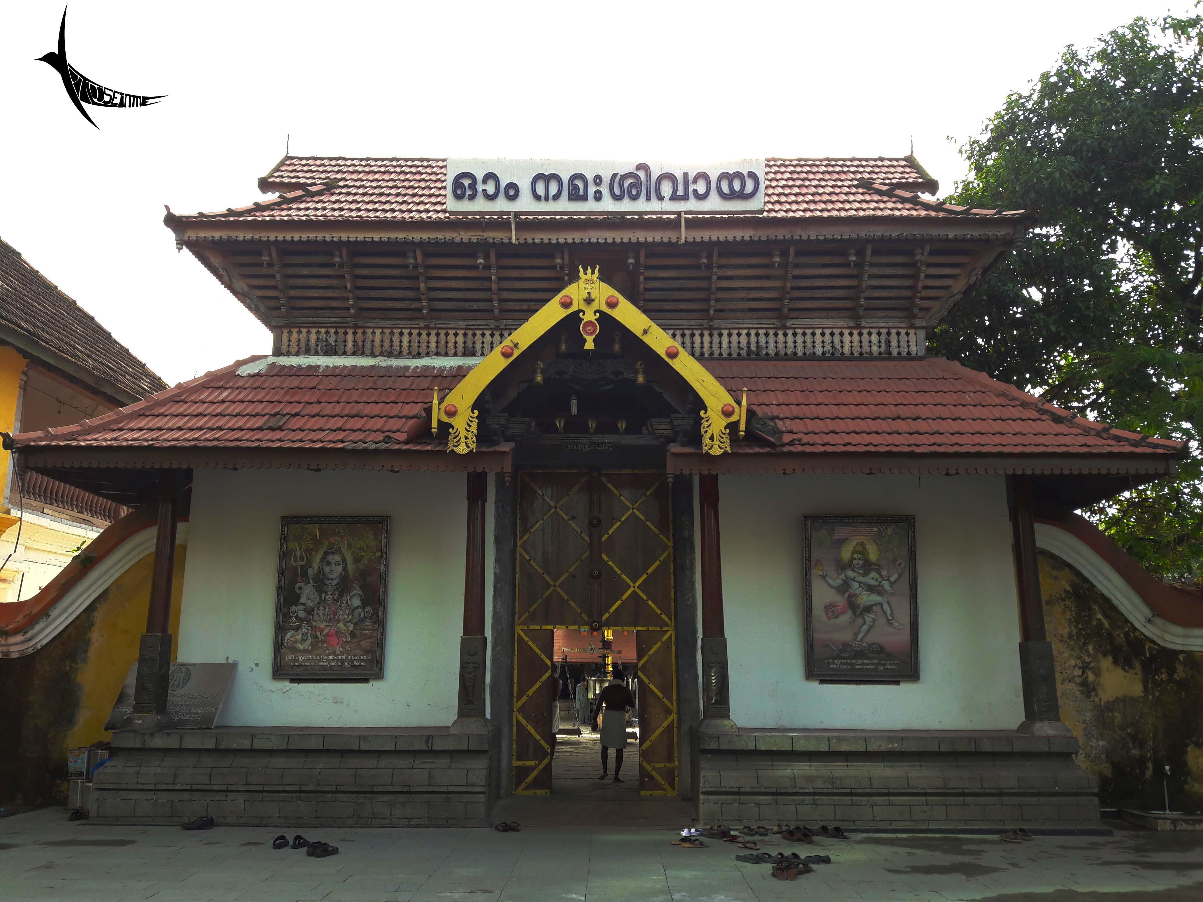 A Hindu temple near Durbar Hall