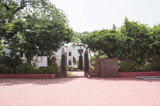 Netaji Park