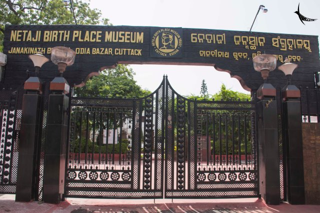Main entrance of Netaji Museum