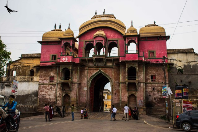 Ramnagar Fort main entrance