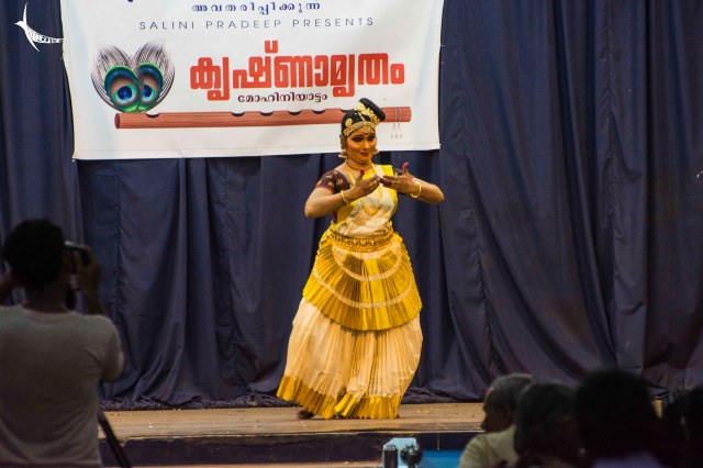 A graceful dance drama by Salini Pradeep