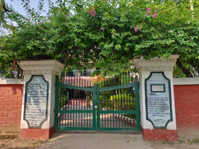 The beautiful and peaceful abode of Sarat Chandra Chattopadhyay