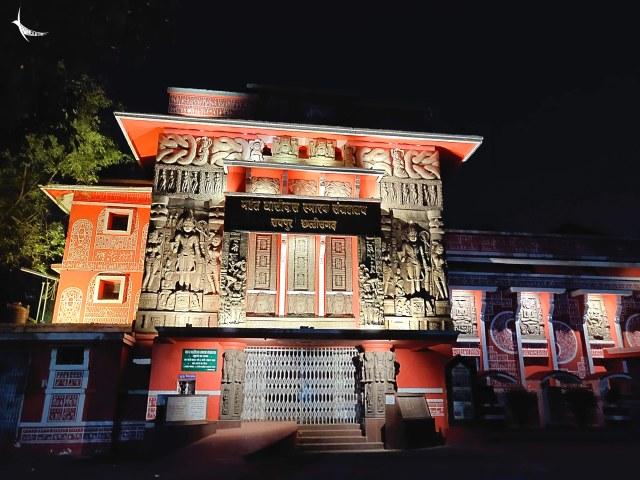 Mahant Ghasi Das Memorial Museum