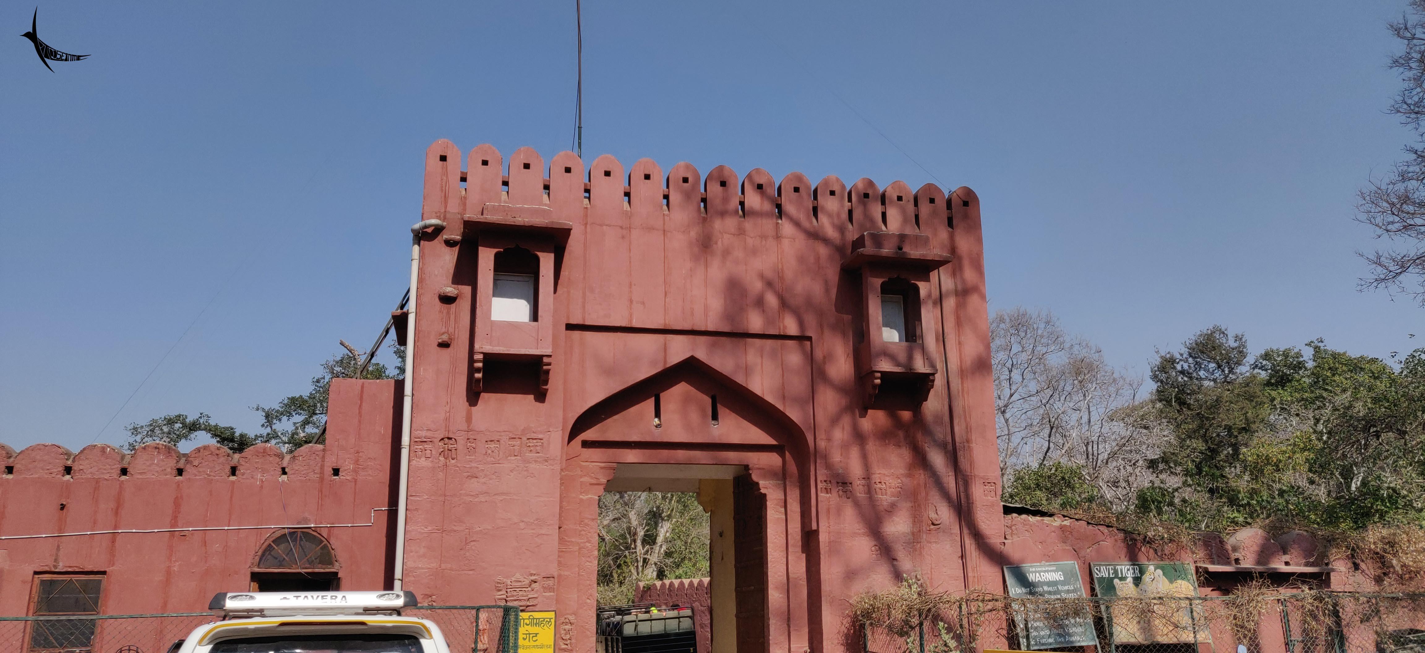 Jogimahal Gate