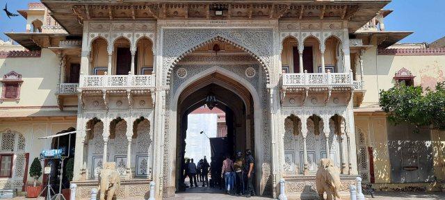Rajendra Pol, City Palace