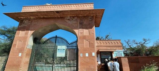 Entrance gate of Jhalana Leopard Sanctuary